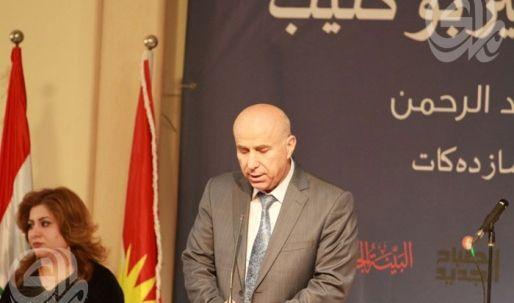 إفتتاح معرض الكتاب الدولي التاسع في أربيل
