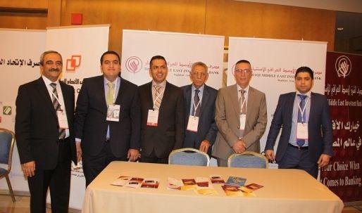 المؤتمر المصرفي العراقي – اللبناني الحكومة العراقية والبنك المركزي العراقي حريصان على احتضان أحدث التقنية المصرفية