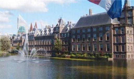 كوردستان تدعو هولندا لإفتتاح قنصلية في أربيل