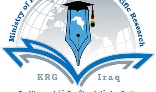 صرف مخصّصات اللقب العلمي لأساتذة الجامعات في إقليم كوردستان