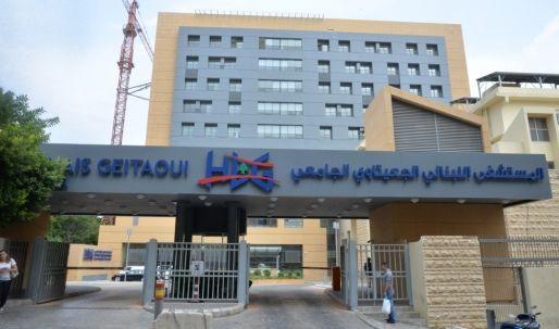 الأخصائي في جراحة المنظار والبدانة الدكتور أنطوان كاشي:  لبنان في المراتب المتدنية عالمياً على مستوى البدانة