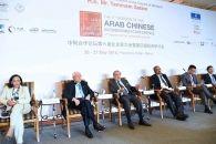 الدورة السادسة لمؤتمر رجال الأعمال العرب والصينيين في بيروت توسيع الشراكة مع الصين عبر