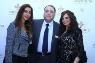 Zaytouna Pharmacy & Beauty تجمع نجوم الفن والإعلام