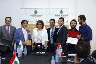 وزارة الاقتصاد تعلن نتائج مسابقة أفضل إعلان للتوعية حول حقوق المستهلك