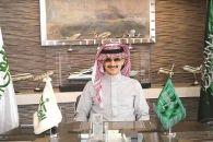 سموّ الأمير الوليد: