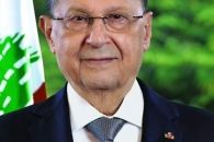رئيس وأعضاء مجلس بلدية حارة حريك يهنّئون اللبنانيين بانتخاب العماد ميشال عون رئيساً ل
