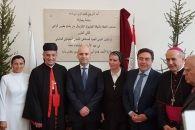 تدشين المبنى الجديد لمستشفى اللبناني الجعيتاوي
