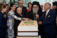 افتتاح مكتبة عصام فارس في