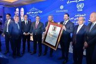 المصارف العربية بحثت في بيروت وضع استراتيجية إقليمية لإعادة الإعمار