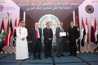 الملتقى الإقليمي الأول للمسؤولية الإجتماعية في دبي