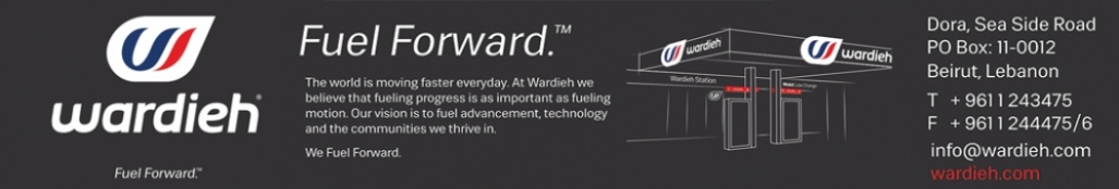 Wardieh Ad For Web