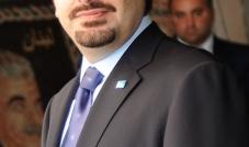 عودة الرئيس الحريري ضمانة للإستقرار والإعتدال في مواجهة التطرُّف