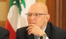 توقعات الشيخ المغربي جمال أبو علي عضو اتحاد الفلكيين العرب حول آخر الأحداث والمجريات المرتقبة للعام  2015