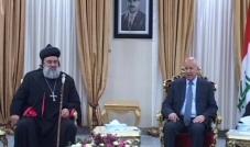 الوزير كريم سنجاري يستقبل البطريرك افرام الثاني