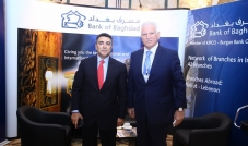 حاكم مصرف لبنان ومحافظ البنك المركزي العراقي يفتتحان
