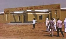 الهلال الأحمر الإماراتي يفتتح قرية للاجئين السوريين في كوردستان - العراق