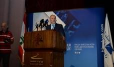 بنك لبنان والمهجر يوزّع منحاً وجوائز بقيمة 200 ألف دولار