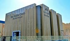 د. نادر صعب يفتتح أضخم مستشفى تجميليّ