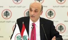 الدكتور سمير جعجع همزة وصل بين المسيحيين