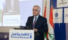 مساعد المدير العام للتوسّع الخارجي في بنك بيروت والبلاد العربية شوقي بدر