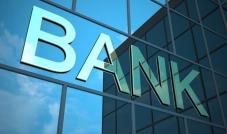 8 مصارف لبنانية في قائمة أكبر ألف مصرف في العالم