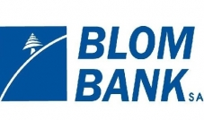 بنك لبنان والمھجر ثاني أكبر مصرف في لبنان