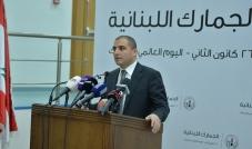 مدير عام الجمارك بدري ضاهر: نقوم بالتصدّي للمخدرات بدور مميّز وفعّال