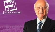 الوزير السابق جان عبيد.. أسطورة سياسية في تاريخ لبنان