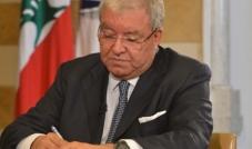 الوزير نهاد المشنوق وقع قرار تحديد أقلام الاقتراع لانتخابات 2018