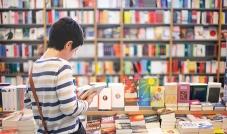 معرض للكتاب في الشويفات لمناسبة أسبوع المطالعة