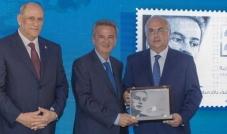 إطلاق طابع بريدي تكريماً لحاكم مصرف لبنان
