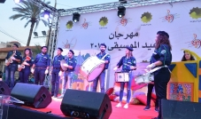 إطلاق مهرجان عيد الموسيقى 2018