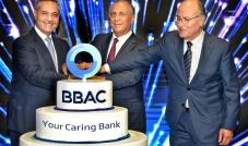 حفل سنوي لتكريم موظفي بنك BBAC