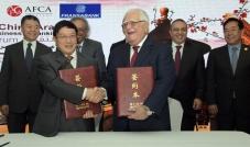 المنتدى الاقتصادي والمصرفي العربي - الصيني الأول في لبنان