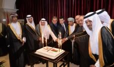 العيد الوطني الثامن والأربعون لسلطنة عُمان في لبنان