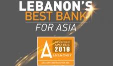 فرنسبنك يفوز بجائزة أفضل بنك لبناني في آسيا لعام 2019