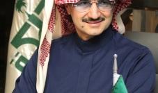 صاحب السموّ الملكي الوليد بن طلال .... شخصية مرصّعة بالإنسانية والنجاحات
