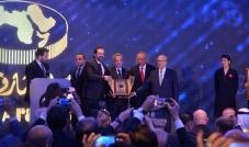 إفتتاح المؤتمر المصرفي العربي تحت عنوان