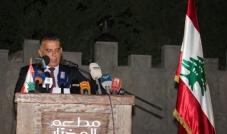 رابطة مخاتير قضاء جزين كرّمت اللواء عباس ابراهيم