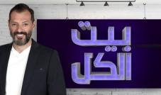 عادل كرم يحصد النجاح مرّة أخرى هذا العام في برنامج