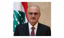 الوزير علي حسن خليل يعِد بسلسلة إجراءات إصلاحية إنقاذية للبلد ويسعى لبناء مجتمع سليم  اقتصادياً ومالياً وإدارياً