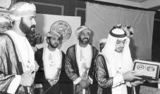 سلطان عُمان هيثم بن طارق بن تيمور آل سعيد... قيادةٌ جديدة ووعودٌ بإكمال المسيرة لبناء إقتصاد مُزدهر