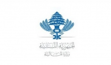 وزارة المالية تُعلن عن طابع مالي من فئة ال   2000