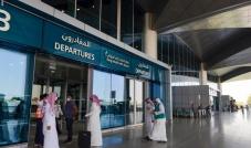 السعودية تُعلن إنتهاء تعليق الرحلات الجوية