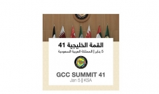 الخلاف مع قطر على رأس جدول أعمال القمة الخليجية