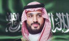 ولي العهد السعودي يكشف تكلفة وأهداف مشروع