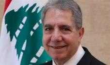 وزير المالية غازي وزني أعطى توجيهاته بصرف 67 مليار ل.ل عن مستحقات المستشفيات الخاصة لدى وزارة الصحة عن العام 2020.