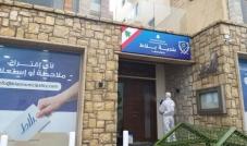 بلدية بلاط طلبت من الراغبين بتلقي لقاح كورونا مجاناً تعبئة الإستمارة لتحديد الكمية الواجب تأمينها.