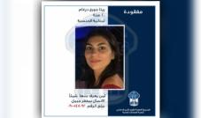 المديرية العامة لقوى الأمن الداخلي عمّمت صورة المفقودة ريتا درغام