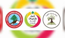 رؤساء إتحادات بلديات أقضية زغرتا والكورة والضنية يستنكرون الإعتداء على مبنى طرابلس